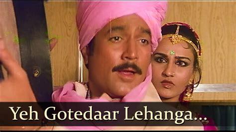 Dharam Kanta Mp3 Songs  Longingseen gq